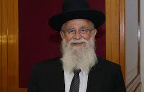 הרב נחום דיאמנט