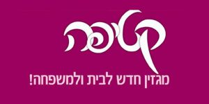 slider-logo-6